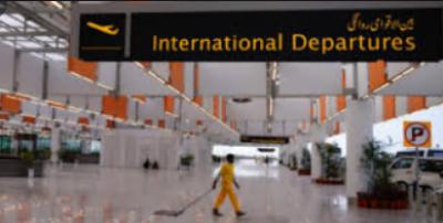 7کلو ہیروئن قطر اسمگل کرنے کی کوشش ناکام، مسافر گرفتار