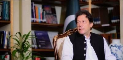 ' ڈیجیٹل پاکستان وزیراعظم عمران خان کا خواب ہے'