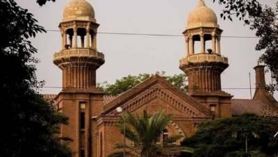 لاہور ہائیکورٹ نے وزیر اعظم کے مشیروں اور معاون خصوصی کے تقرر کے معاملہ پر بابر اعوان کیخلاف یکطرفہ کارروائی ختم کرنے کا حکم دے دیا