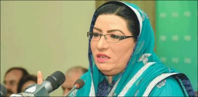 حکومت پنجاب کی کارکردگی کو غیر بھی سراہ رہے ہیں: فردوس عاشق اعوان