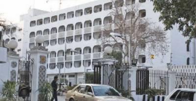 پاکستان کا آذربائیجان اور آرمینیا کے درمیان امن معاہدے کا خیر مقدم
