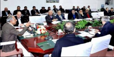 اقتصادی رابطہ کمیٹی کا اجلاس آج ہو گا