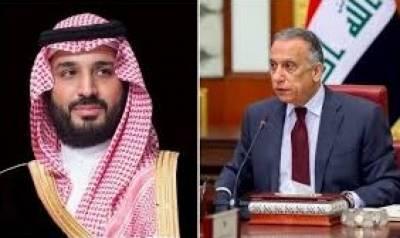 سعودی ولی عہد سے عراقی وزیرِاعظم کا ٹیلی فونک رابطہ