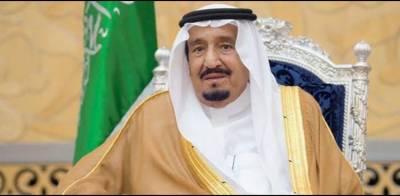 سعودی کابینہ کا اجلاس: شاہ سلمان بن عبد العزیز نے اہم فیصلے کردیے