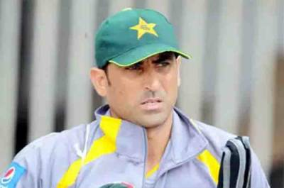 یونس خان قومی ٹیم کے بیٹنگ کوچ مقرر
