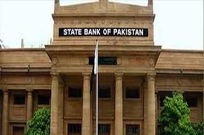 رواں مالی سال کی پہلی ششماہی میں کمرشل بینکوں کے منافع میں زبردست اضافہ