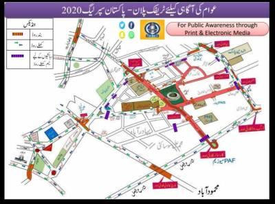 کراچی پی ایس ایل میچز: بند سڑکوں کی تفصیلات اور ٹریفک پلان جاری کردیا
