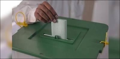 انتخابات: گلگت بلتستان میں عام تعطیل کا اعلان