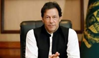 وزیراعظم عمران خان کا آئندہ ہفتے افغانستان کے دورہ کا امکان