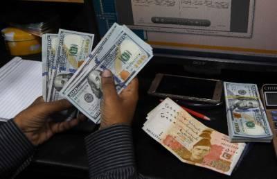 روپیہ ڈالر کے مقابلہ میں مستحکم ہو رہا ہے جس سے مہنگائی اور قرض کم ہونگے۔ایف پی سی سی آئی