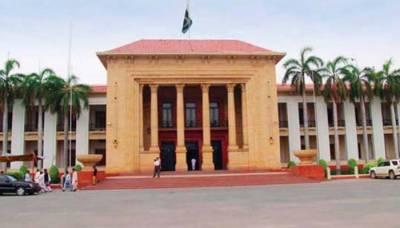 پنجاب اسمبلی سیکرٹریٹ کے ملازمین بھی کورونا وائرس کا شکار