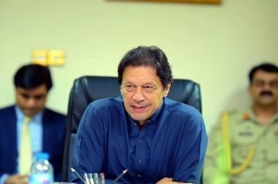 کوشش ہے پیچھے رہ جانے والے علاقوں پر توجہ دیں:عمران خان