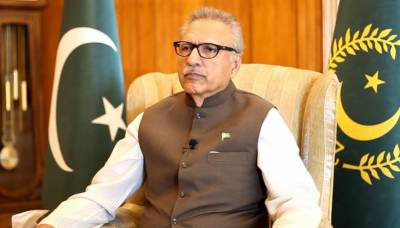 صدر مملکت ڈاکٹر عارف علوی نے اسٹیٹ لائف انشورنس کارپوریشن کی نمائندگی مسترد کر دی
