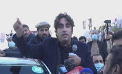 گلگت بلتستان کے عوام کے حق پر ڈاکا ڈالا گیا: بلاول بھٹو زرداری