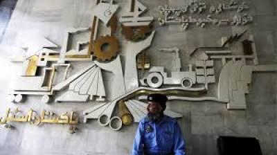 پاکستان اسٹیل ملز کے ریٹائرڈملازمین کو 24 ارب 42 کروڑ روپے ادا