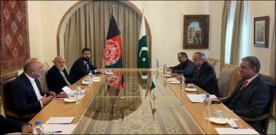 شاہ محمود قریشی کی افغان ہم منصب سے ملاقات،افغان امن عمل سمیت باہمی دلچسپی کے امور پر گفتگو