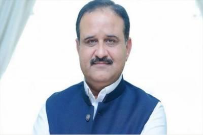 وزیر اعلیٰ پنجاب نے باب لاہور منصوبے کا افتتاح کر دیا