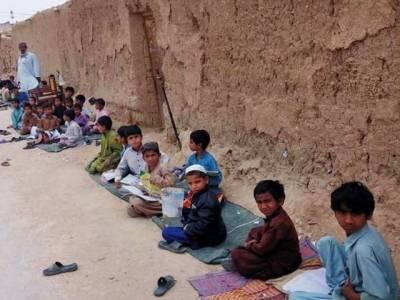 بلوچستان میں 12 لاکھ سے زائد بچے تعلیم جیسے بنیادی حق سے محروم