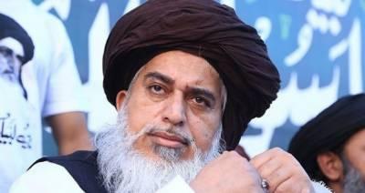 مولانا خادم حسین رضوی کی نماز جنازہ کل دس بجے مینار پاکستان گراؤنڈ میں ادا کی جائیگی