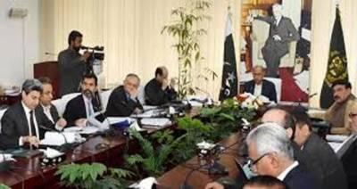 کابینہ کی اقتصادی رابطہ کمیٹی کا اجلاس آج ہوگا