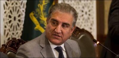 افغانستان میں امن کیلئے پاکستان معاونت جاری رکھے گا، وزیر خارجہ