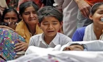 بھارت میں20کروڑ مسلمانوں کی نسل کشی کا خدشہ