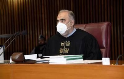 سپیکر قومی اسمبلی نے پارلیمانی کمیٹی برائے کورونا وائرس کا اجلاس 25 نو مبرکو طلب کرلیا