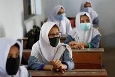 سندھ: کورونا کے بڑھتے کیسز پر تعلیمی اداروں کا اجلاس طلب
