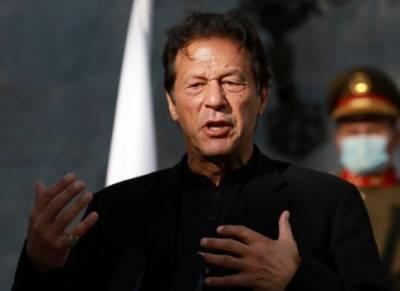 افغانستان میں سیاسی بات چیت کے ذریعے امن کا حصول ممکن ہوگا، وزیراعظم