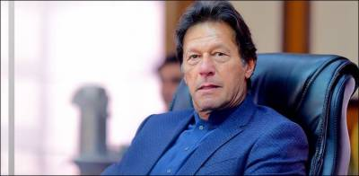 پاکستان سٹیزن پورٹل : وزیراعظم نے صوبائی گورنرز کو بڑی ذمہ داری سونپ دی