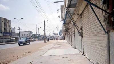 کورونا وباءکے باعث آزاد کشمیر میں لاک ڈاﺅن نافذ