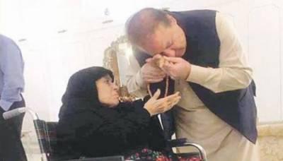 سابق وزیراعظم نواز شریف اور شہباز شریف کی والدہ شمیم اختر انتقال کر گئیں۔