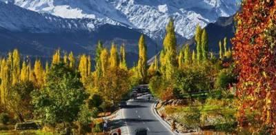 سیاحت کے فروغ کیلئے حکومت کا بڑا اقدام