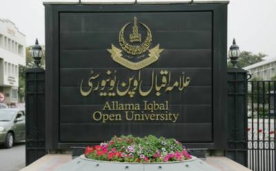علامہ اقبال اوپن یونیورسٹی نے تمام امتحانات ملتوی کردئیے