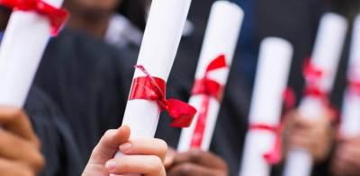 دو سالہ بی اے، بی کام اور بی ایس سی ڈگری ، طلبا کیلئے بڑٰٰی خبر آگئی