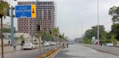 لاہور کی تعمیر وترقی کے لیے بزدار حکومت ایک قدم اور آگے