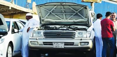 سعودی حکومت کی پرانی گاڑیوں کے مالکان کو خصوصی رعایت