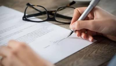 میڈیکل کالجز کا انٹری ٹیسٹ دو تاریخوں میں لینے کی درخواست مسترد