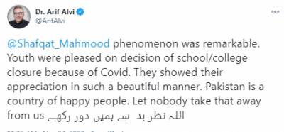 شفقت محمود عارف علوی سے داد ملنے پر خوش