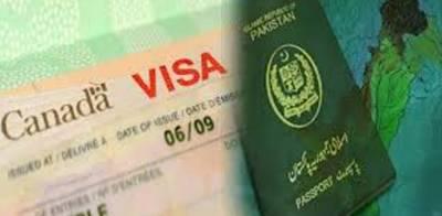 کینیڈا کیلئے ویزا درخواستوں کے حوالے سے اچھی خبر