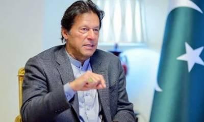 سکھ برادری کو یقین دلاتا ہوں کہ مقدس مقامات کی حفاظت یقینی بنائی جائے گی: وزیراعظم عمران خان