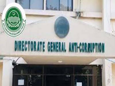 محکمہ اینٹی کرپشن پنجاب نے بدعنوانی میں ملوث ٹاپ ٹین محکموں کی رپورٹ تیار کرلی
