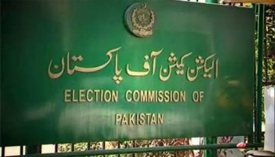 الیکشن کمیشن کا مئیر اسلام آباد کی خالی نشست پر انتخاب کیلئے شیڈول جاری