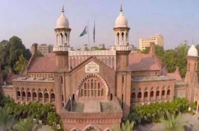سیاسی جلسوں پر پابندی کیلئے لاہور ہائیکورٹ میں درخواست دائر