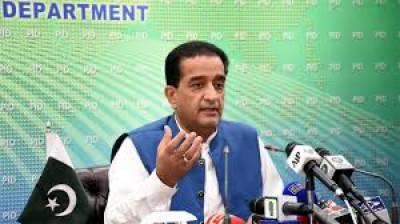 بلین ٹری منصوبہ وزیر اعظم کے میرٹ اور شفافیت کے وژن کے مطابق جاری ہے۔ملک امین اسلم