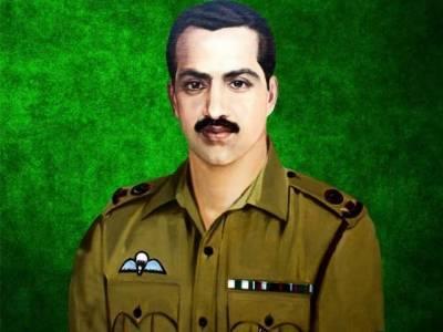 میجر شبیر شریف شہید کی بہادری حب الوطنی کی علامت