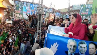لاہورریلی نکالنے پرمریم نواز پر4تھانوں میں مقدمات درج
