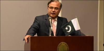 بھارت خطے کو عدم استحکام کی جانب دھکیل رہا ہے، پاکستانی سفیر