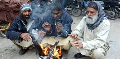 لاہور میں درجہ حرارت 2 ڈگری تک گرگیا