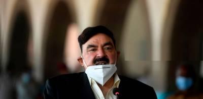مفت شناختی کارڈ، شیخ رشید نے وزیرداخلہ بنتے ہی عوام کو بڑی خوشخبری سنادی